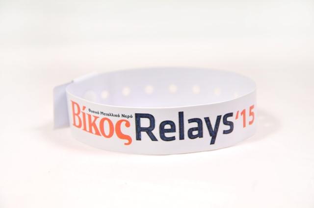 Vikos Relays_Βραχιολάκια εισόδου βινυλίου